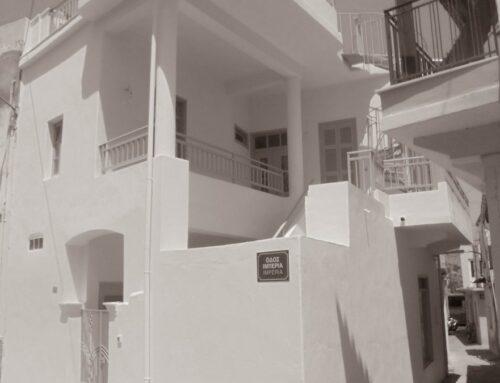 Διώροφη Κατοικία Ελούντα, Λασίθι